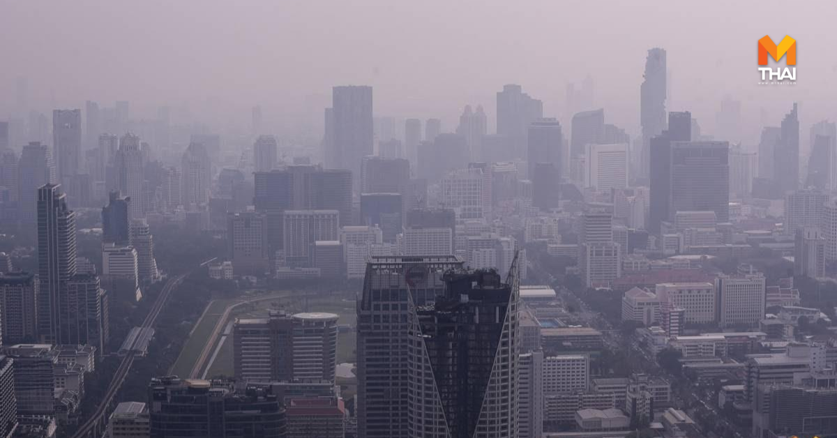 โจอี้บอย-ลิเดียร์ ครวญปม PM 2.5 / โพลล์ชี้ ภาครัฐแก้ปัญหาไม่ดีพอ