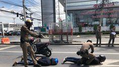 ตำรวจ สภ.ปากเกร็ด ซ้อมเผชิญเหตุปล้นธนาคาร