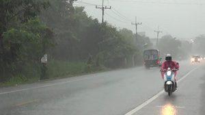 อุตุฯ ชี้ทั่วไทยฝนลดลง ยกเว้นอีสาน-ใต้ ฝนหนักบางแห่ง