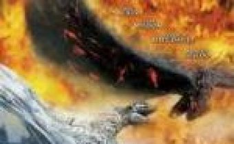 Fire & Ice : The Dragon Chronicles ไฟร์แอนด์ไอซ์ ศึกมังกรครองพิภพ