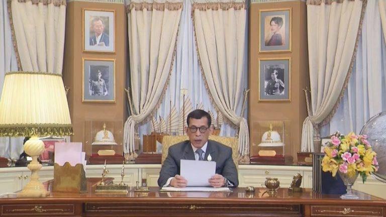 ในหลวง พระราชทานพรปีใหม่ พุทธศักราช 2563