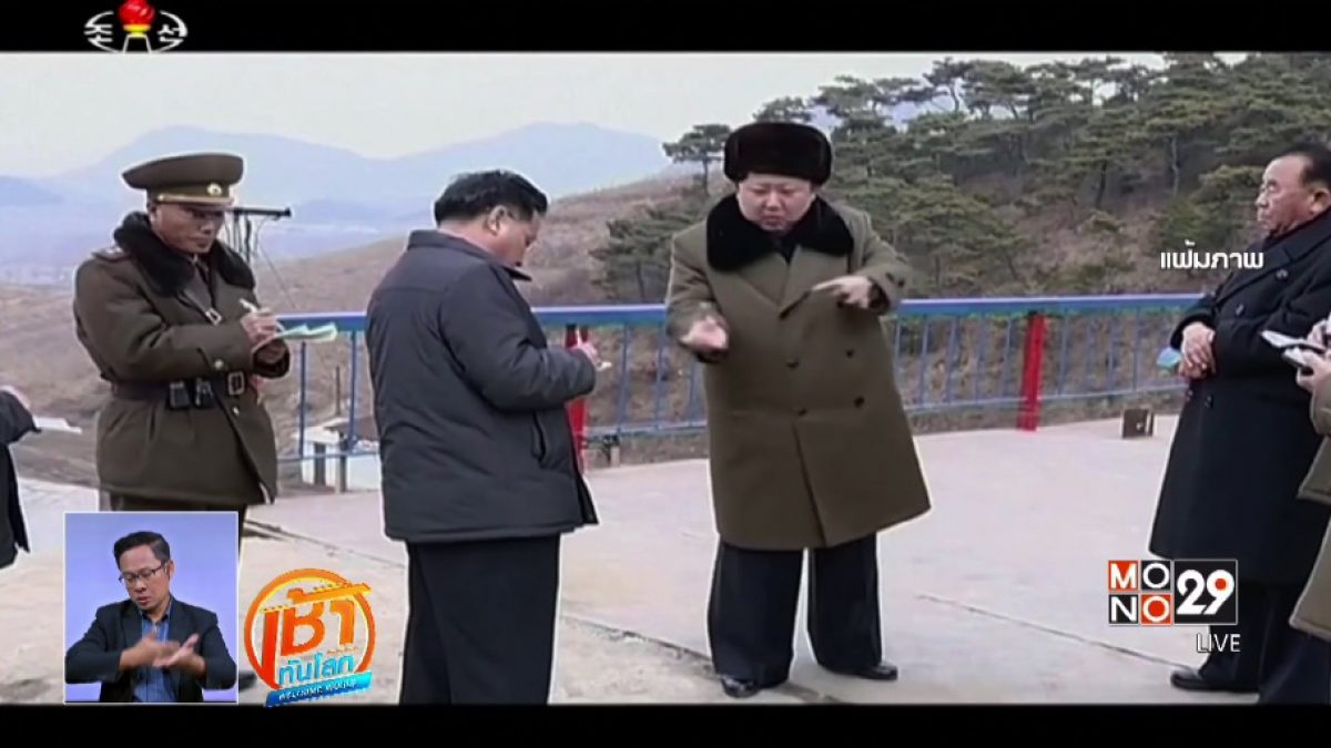 เกาหลีเหนือประกาศพร้อมรบกับสหรัฐฯ