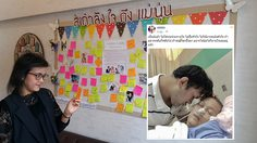 ร่วมส่งกำลังใจ แม่นุ่น พ่อตุลย์ คู่ชีวิตที่ช่วยกันประคอง มะเร็งระยะสุดท้ายมากว่า 5 ปี