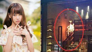 สยอง! ไอดอลสาว SNH48 โคม่า ถูกไฟคลอกทั้งตัว!!