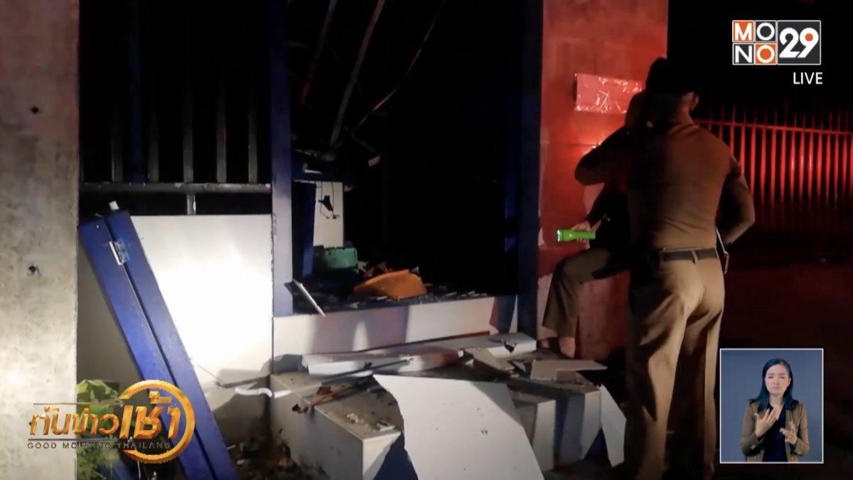 เร่งตามตัวผู้ก่อเหตุระเบิดตู้ ATM จ.จันทบุรี
