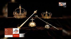 ล่าโจรขโมยมงกุฎกษัตริย์-ราชินีสวีเดน