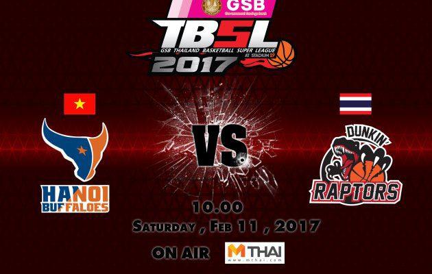 ไฮไลท์ การแข่งขันบาสเกตบอล GSB TBSL2017 Leg2 คู่ที่1 Hanoi Buffaloes (Vietnam) VS Dunkin' Raptors  11/02/60