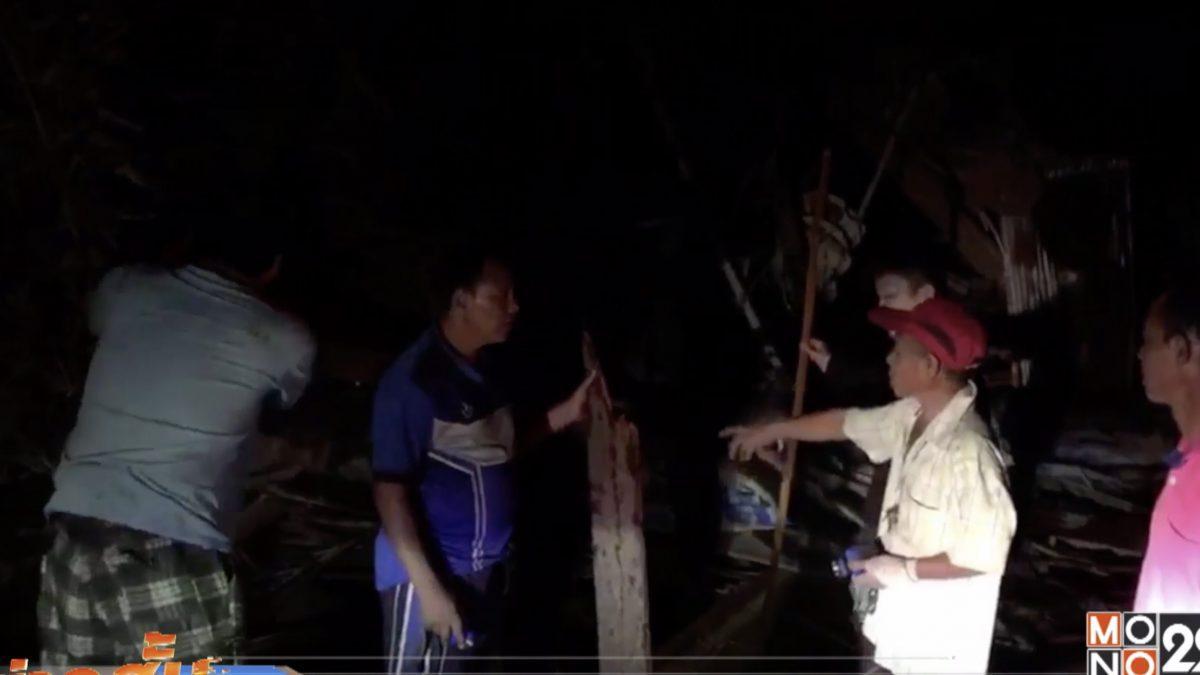 พายุฝนพัดต้นไม้ล้มทับบ้านเรือนประชาชนเสียหาย