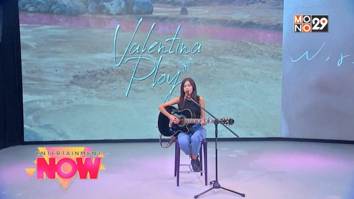 """Valentine Ploy"" ปล่อยเพลง ""Wire"" ติดชาร์ตเพลงยอดนิยมทั่วโลก"