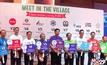 เปิดตัว 10 CEO ร่วมกิจกรรม Meet in The Village