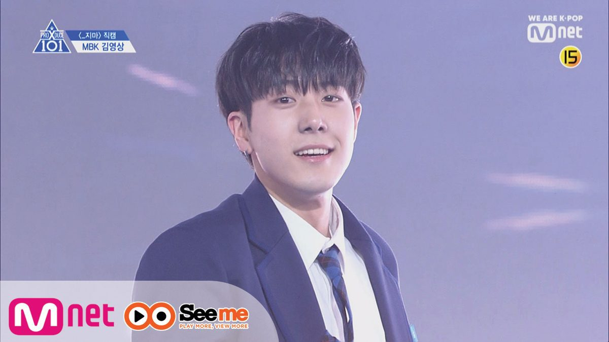 PRODUCE X 101 [Fancam] 'คิม ยองซัง' KIM YEONG SANG | จากค่าย MBK ′_지마(X1-MA)′
