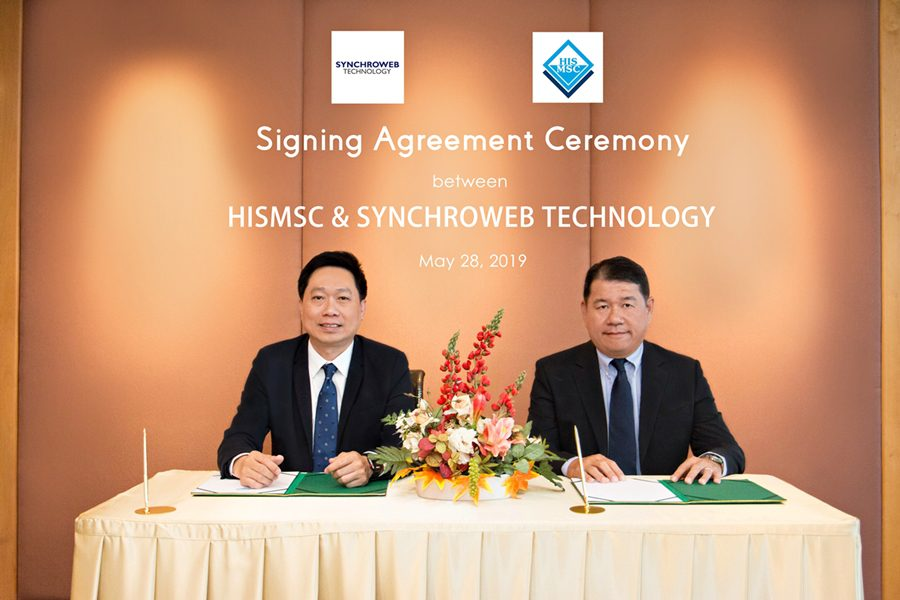 HIS MSC เซ็นสัญญากับ SYNCHROWEB Technology