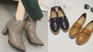 รองเท้าบอกนิสัยของคุณ - ทายนิสัยจากรองเท้าที่ชอบใส่