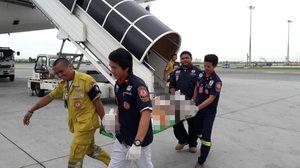 พบศพ นทท. เสียชีวิตบนเครื่องบิน ขณะเดินทางมาไทย