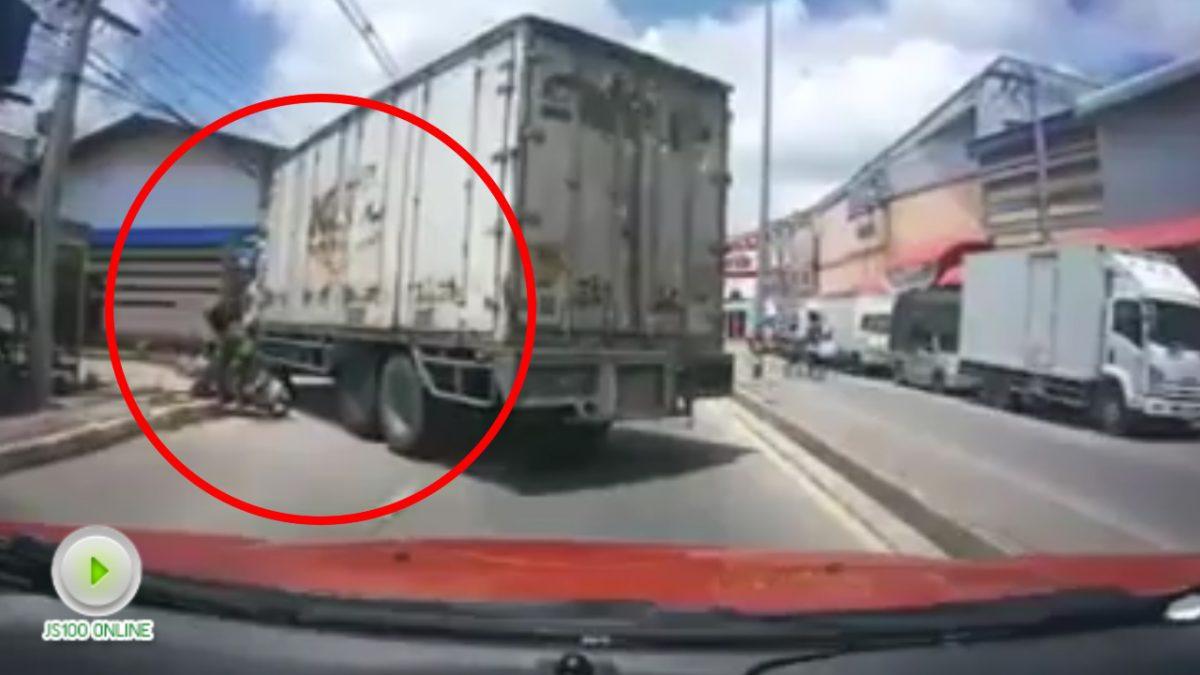 เมื่อรถบรรทุกเลี้ยว!! คุณอาจไม่โชคดีเสมอไป
