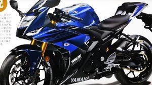 2019 Yamaha R25 เรนเดอร์ จากแมกกาซีนญี่ปุ่น