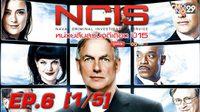 NCIS หน่วยสืบสวนคดีเดือด ปี 15 EP.6