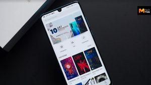 Huawei P30 Pro ได้อัพเดตแรกหลังจากมีข่าวการแบน เพิ่มประสิทธิภาพกล้องให้ดีขึ้น