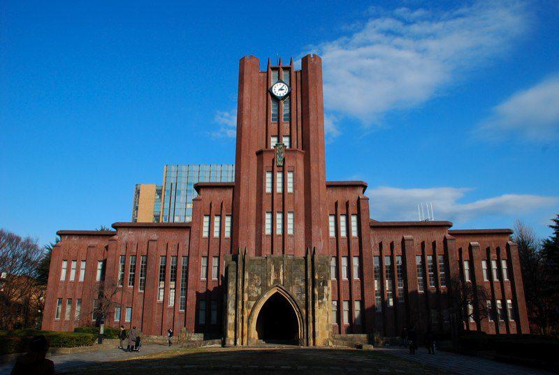 มหาวิทยาลัยโตเกียว