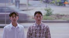 'ปีหนึ่งเพื่อนกันและวันอัศจรรย์ของผม' หนัง coming-of-age แบบไทยในยุค 90 ที่เราคิดถึง