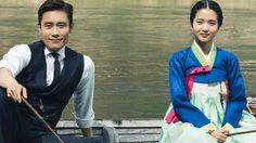 อีบยองฮุน นำทีม Mr. Sunshine ปิดฉากอย่างสวยงาม ด้วยเรตติ้ง ทะลุ 20%