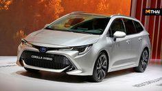 Toyota Corolla 2019 เปิดตัว Hatchback 5 ประตู และ Wagon สายไฮบริด ที่ยุโรป