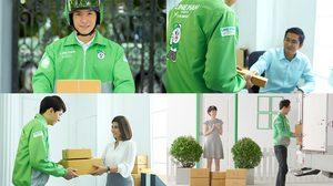 มารู้จักกับ LINE MAN บริการดีๆ ที่มีประโยชน์ต่อการทำธุรกิจ SME มากกว่าที่คุณคิด!