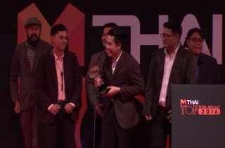 Colorpitch เจ้าของเพลงขัดใจ รับรางวัล Top talk-about Song