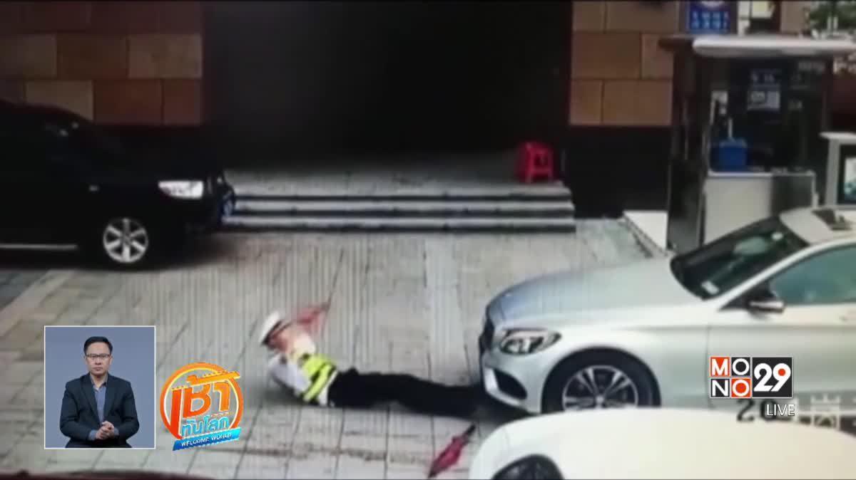 รปภ.จีนนอนขวางไม่ให้รถยนต์เข้าลานจอด