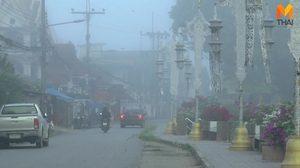อุตุฯ เผยไทยตอนบนอุณหภูมิลด 2-4 องศา มีน้ำค้างแข็งบนยอดดอย
