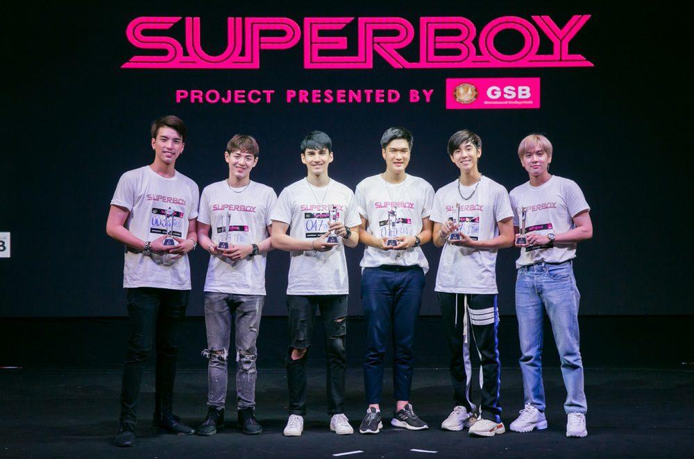 SBFIVE เผย 12 คนสุดท้าย Superboy Project Presented by GSB