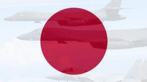 กองทัพอากาศญี่ปุ่นซ้อมรบร่วมสหรัฐฯ เตรียมรับมือโสมแดง