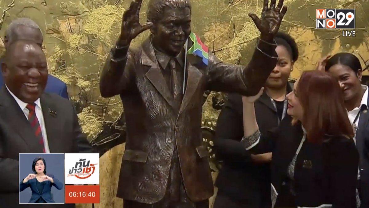 """แอฟริกาใต้มอบรูปปั้น """"เนลสัน แมนเดลา"""" ให้ UN"""