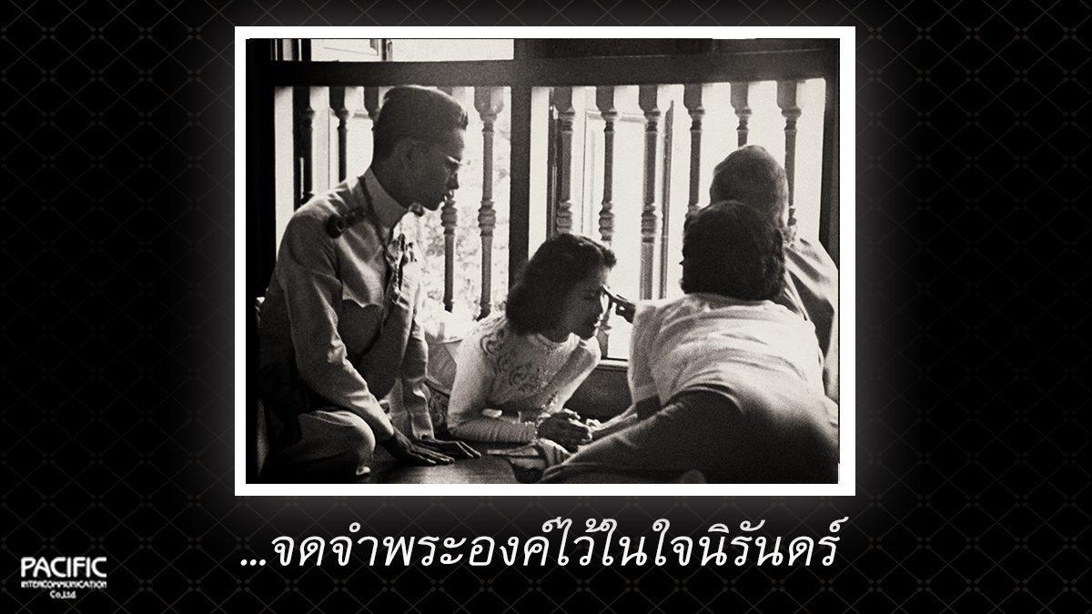 67 วัน ก่อนการกราบลา - บันทึกไทยบันทึกพระชนมชีพ