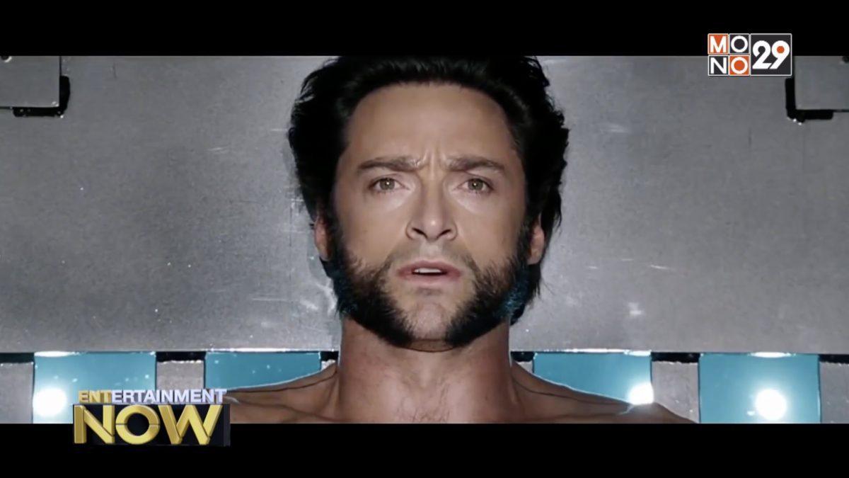 X-men จักรวาลแจ้งเกิด ฮิวจ์ แจ็คแมน ในบทบาทที่ทั้งโลกจดจำ