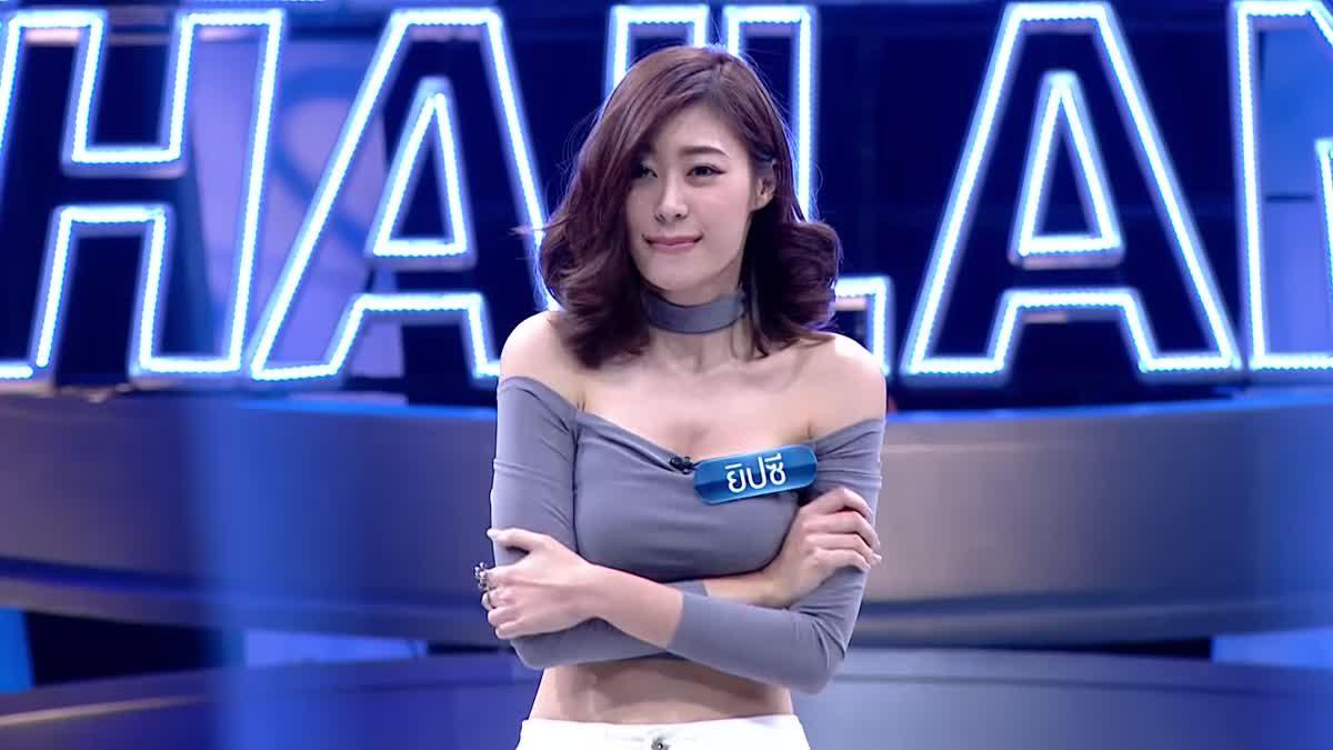 รายการ ตกสิบหยิบล้าน Still Standing Thailand - 21 เมษายน 60 [FULL]