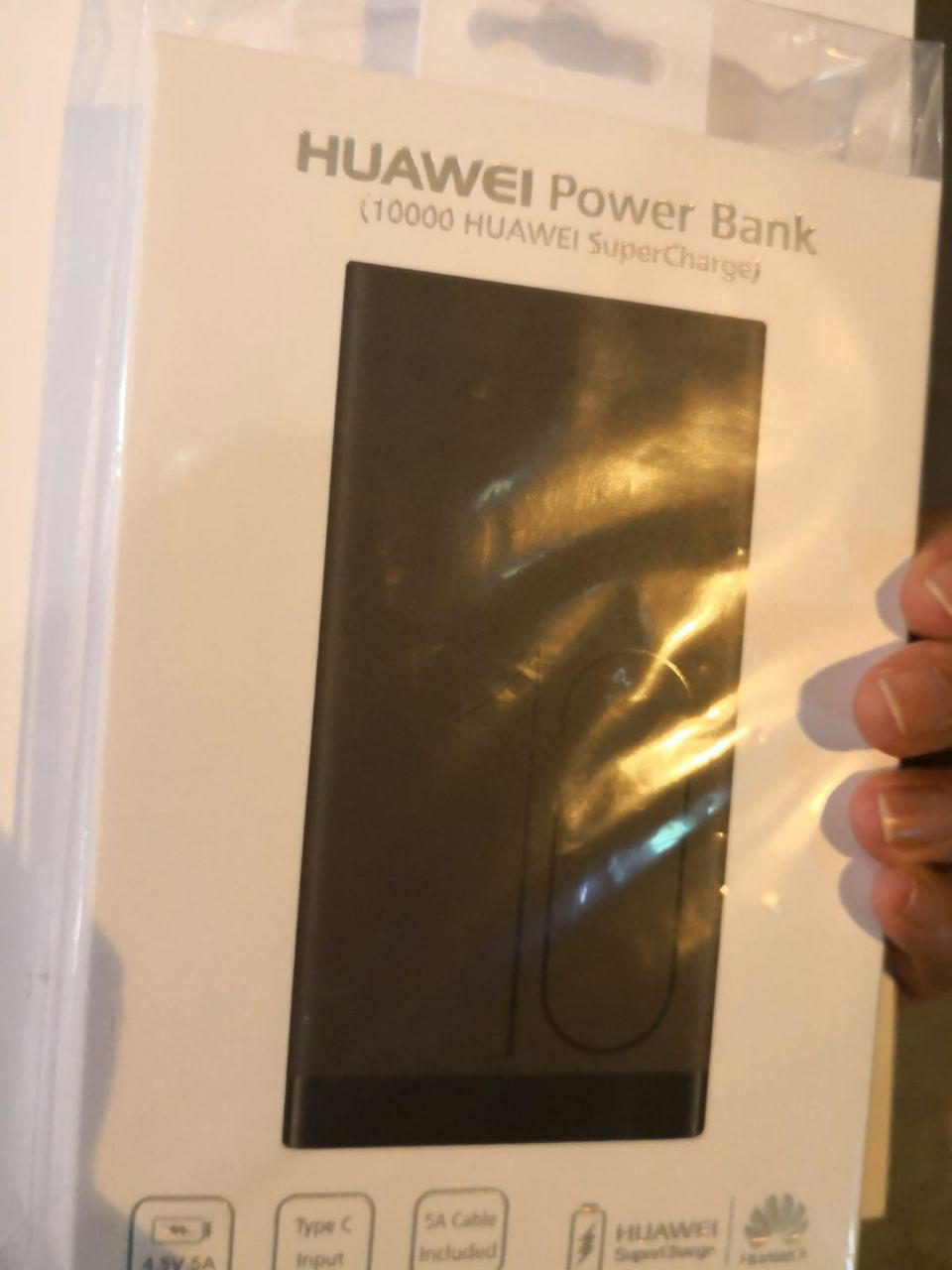 Huawei แจก Power Bank