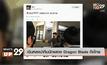 เฉินหลงนำทีมนักแสดง Dragon blade ถึงไทย