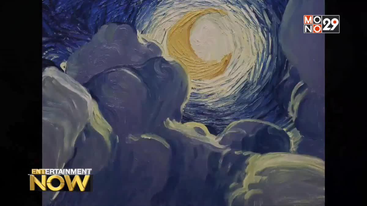 Loving Vincent ภาพสุดท้ายของแวนโก๊ะ