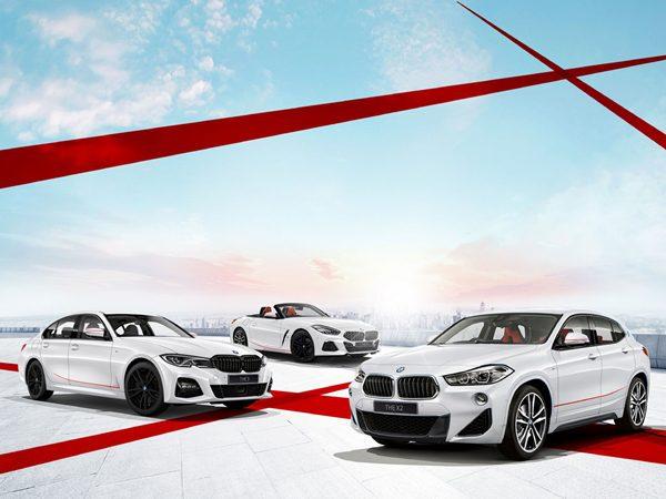 BMW Sunrise Editions