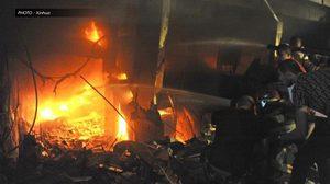 เกิดเหตุระเบิดโกดังในเบรุต มีผู้บาดเจ็บและเสียชีวิต