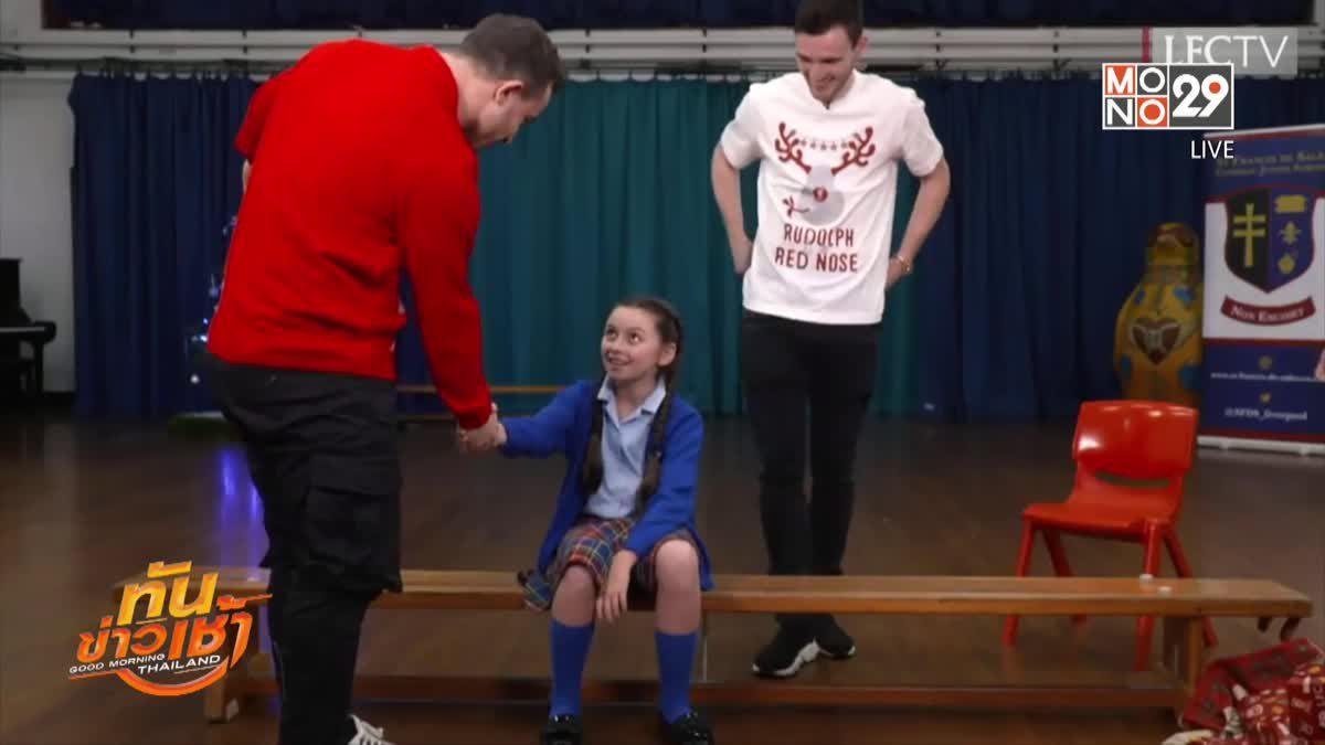 3 แข้งหงส์แดงบุกเซอร์ไพรส์เด็กต้อนรับคริสมาส