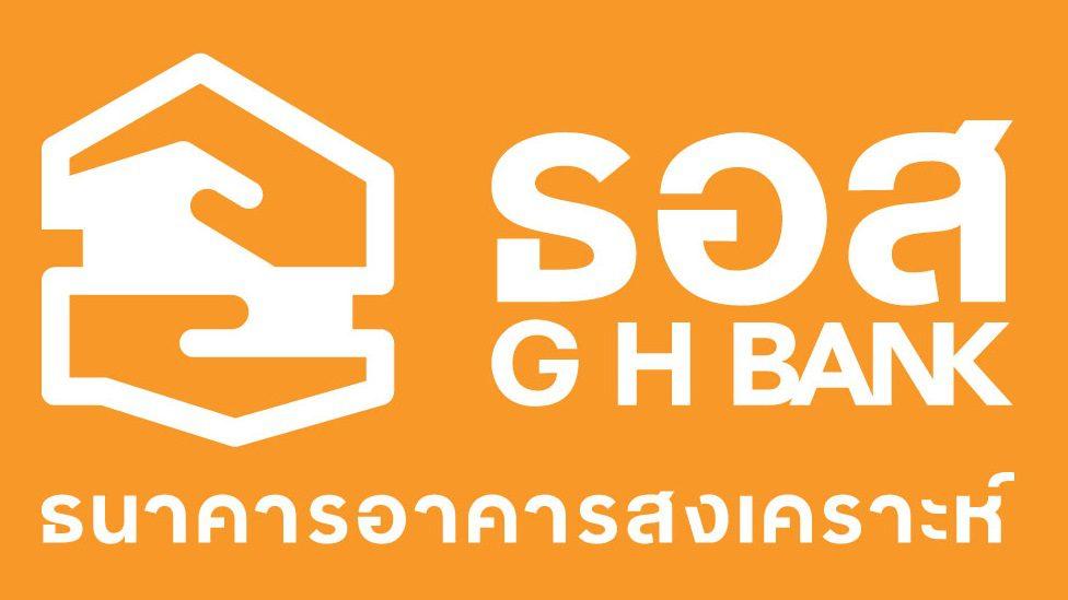 ธอส. พร้อมโอน!! ของขวัญปีใหม่ 1,000 บาท ผ่าน Application GHB ALL