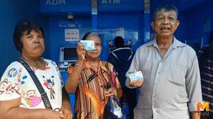 ประชาชนแห่กดเงิน 500 วันแรกคึกคัก พบปัญหาบัตรไม่ตรงกับวันที่เงินเข้า