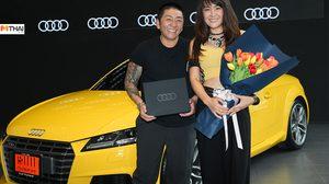 Audi มอบรางวัลผู้โชคดีแคมเปญ Motor Show 2018  ป๊าต๊อบ สุดปลื้ม คว้า Audi TTS Coupé มูลค่า 4.599 ล้านบาท