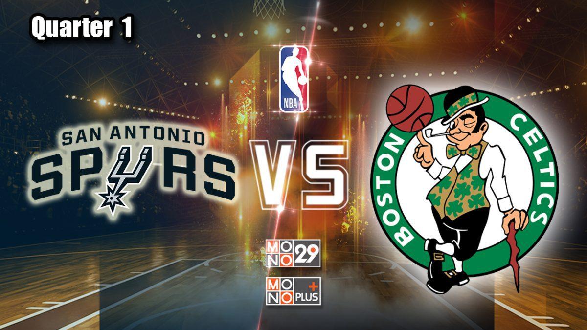 San Antonio Spurs VS. Boston Celtics : [Q1]