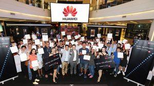 เข้าคิวเป็นเจ้าของ Huawei P9 100 คนแรกในไทย