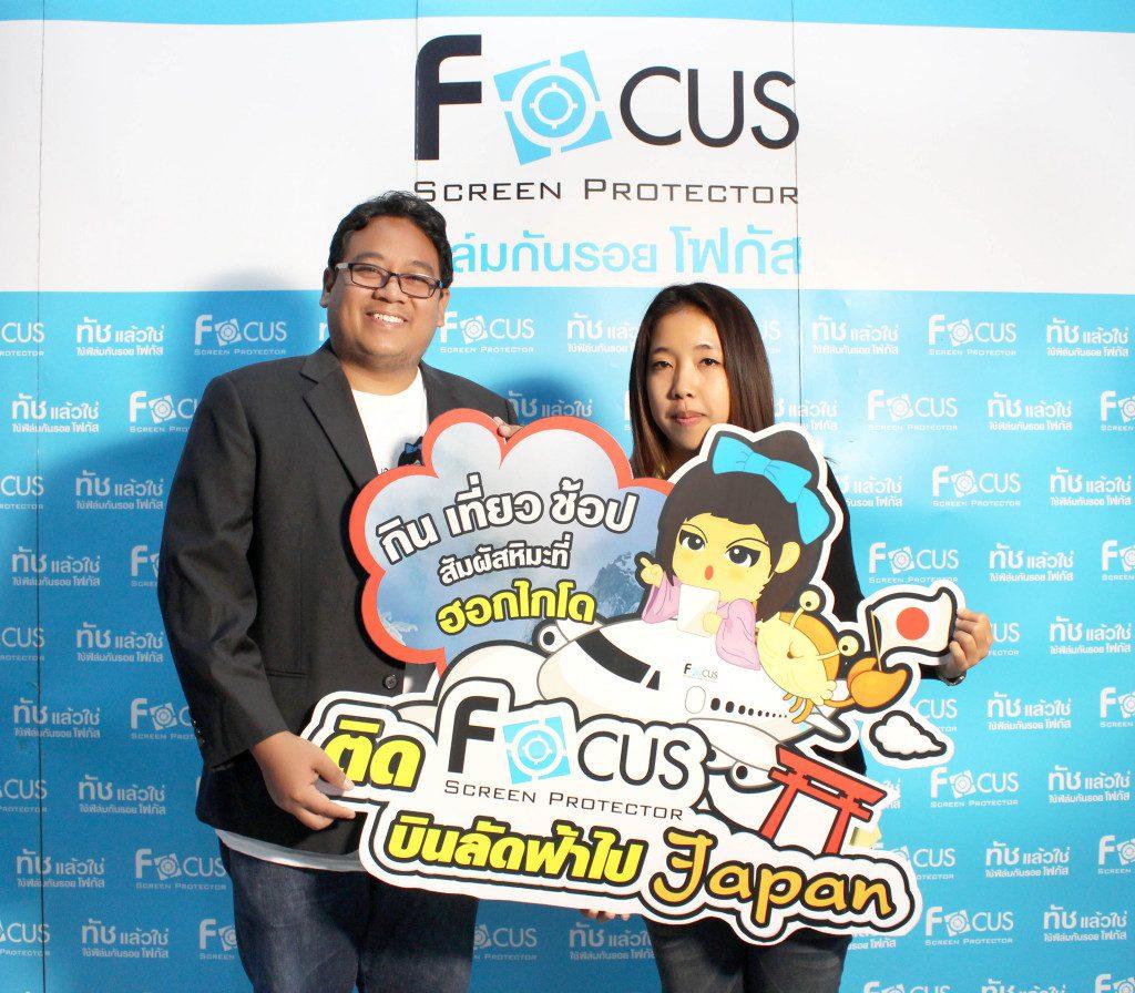Focus_Japan2