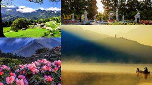 """ชวนเที่ยว งานส่งเสริมการท่องเที่ยวเมืองหนานโถว ไต้หวัน - """"Nantou the Miracle of Taiwan"""""""