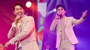 GSB Duo Concert ต้อนรับเดือนแห่งความรัก กัน นภัทร – ไอซ์ ศรัณยู เสิร์ฟเพลงหวาน